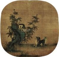 双犬 镜片 绢本 -  - 扇画小品专题 - 庆二周年秋季拍卖会 -中国收藏网
