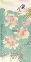 荷塘小鸟 镜心 设色纸本 - 148725 - 中国当代水墨 - 2011年春季拍卖会 -收藏网