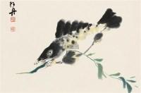 鱼 立轴 - 赵丹 - 中国书画(二) - 2011金秋拍卖会 -收藏网