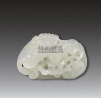 青白玉雕灵芝形坠 -  - 瓷器 玉器 工艺品 - 2011春季艺术品拍卖会 -收藏网