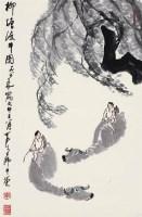 李可染牧牛 -  - 现当代书画名家专场 - 2008秋季艺术品拍卖会 -中国收藏网