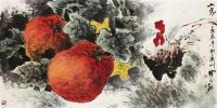山家 镜片 纸本 - 1459 - 中国书画专场 - 2011金秋艺术品拍卖会 -收藏网