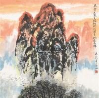 山水 软片 设色纸本 - 彦涵 - 近现代中国画专场 - 河南鸿远首届艺术品拍卖会 -收藏网