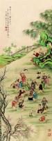 婴戏图(1件) - 徐源舫 - 字画下午专场 - 2010年春季大型艺术品拍卖会 -收藏网