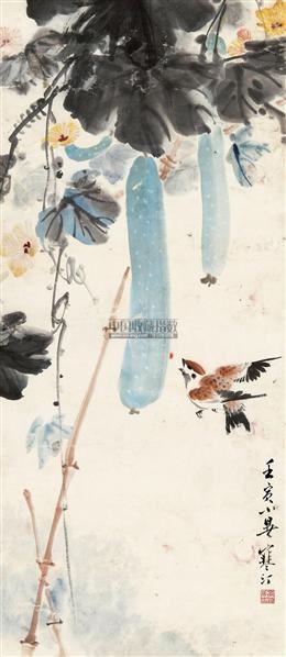 丝瓜小鸟 (一件) 立轴 纸本 - 13356 - 中国书画二 - 2011年春季大型图片