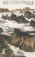 大宁河景 立轴 设色纸本 - 陈国勇 - 当代中国书画 - 2006金秋拍卖会 -收藏网