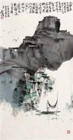 西递村 镜心 - 应天齐 - 中国书画 - 第68期中国书画拍卖会 -收藏网