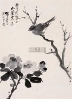 山茶寒雀图 镜心 水墨纸本 - 张善孖 - 中国书画 - 第53期精品拍卖会 -收藏网