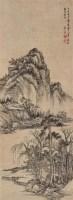 丁未(1787年)作 松溪雅居图 立轴 水墨纸本 - 王宸 - 中国古代书画 - 2006秋季拍卖会 -中国收藏网