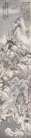 山水 立轴 - 陈焕 - 中国书画第二专场 - 2005秋季艺术品拍卖会 -收藏网