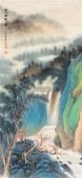 山水 立轴 纸本 - 116172 - 文物商店友情提供 - 庆二周年秋季拍卖会 -收藏网