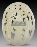 镂雕三星人物牌子 -  - 古董珍玩 - 2011春季艺术品拍卖会 -收藏网
