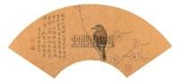玉桃翠翎 镜心 设色纸本 - 江宏伟 - 中国近现代书画 - 2006冬季拍卖会 -收藏网