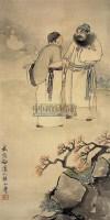 人物 镜心 设色绢本 - 黄山寿 - 中国油画 闽籍书画 中国书画 - 2008秋季艺术品拍卖会 -收藏网