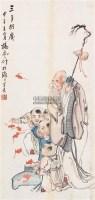 三多衍庆 立轴 设色纸本 -  - 中国书画 - 第117期月末拍卖会 -收藏网