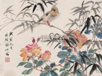 花鸟 镜心 设色纸本 - 4479 - 中国名家书画(一) - 2005年夏季艺术品拍卖会 -收藏网