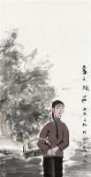 家在槐庄 镜心 设色纸本 - 张立柱 - 中国书画(二) - 2012迎春艺术品拍卖会 -收藏网