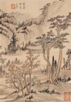设色山水 镜心 绢本 - 陆小曼 - 中国书画(一) - 2006年秋季艺术品拍卖会 -收藏网