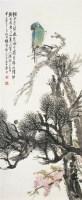 胡郯卿(1865- ) 铁爪苍髯 - 140051 - 中国书画 - 2007年秋季中国书画拍卖会 -中国收藏网