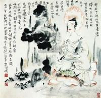 人物 镜心 设色纸本 -  - 中国书画 - 2007春季中国书画拍卖会 -收藏网