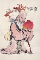 白伯骅    寿星图 - 141342 - 中国书画 - 四季拍卖会(第56期) -收藏网