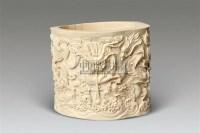 龙纹象牙笔筒 -  - 古玩杂项 - 2010秋季艺术品拍卖会 -收藏网
