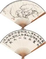 墨梅 书法成扇 -  - 《禾风曳竹》名家成扇专场 - 2011年首届艺术品拍卖会 -收藏网