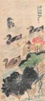 荷旺鸭肥 镜心 设色纸本 - 145272 - 书画杂件 - 2007迎春文物艺术品拍卖会 -收藏网
