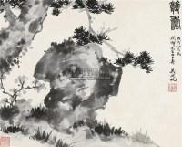 双寿 镜心 水墨纸本 - 116172 - 小品专场 - 首届艺术品拍卖会 -收藏网