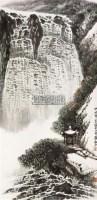 山水 立轴 纸本 - 121110 - 保真作品专题 - 2011春季书画拍卖会 -收藏网