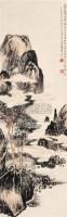 賀天健 山水 - 贺天健 - 书画专场下 - 2010年春季书画专场拍卖会 -收藏网