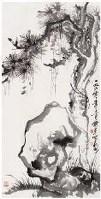 俞子才 松石图 立轴 - 俞子才 - 中国书画 - 2007年金秋拍卖会 -收藏网