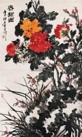 春酣图 中堂 设色纸本 - 李震坚 - 中国书画(二) - 2006迎春首届大型艺术品拍卖会 -收藏网