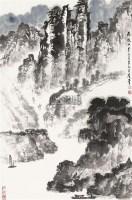 山水 镜心 设色纸本 - 128801 - 中国书画(一)—齐鲁集萃 - 2011春季艺术品拍卖会 -收藏网