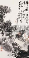 人物 立轴 设色纸本 - 吴泽浩 - 中国书画 - 2007春季艺术品拍卖会 -收藏网