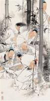 竹林七贤 立轴 设色纸本 - 王茂飞 - 中国当代书画 - 2006冬季拍卖会 -收藏网