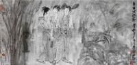 王赞 人物泼水节 - 115933 - 中国书画 - 浙江方圆2010秋季书画拍卖会 -中国收藏网