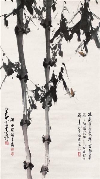 赵少昂 温永琛 竹虫图 -  - 书画、瓷器、玉器等综合拍卖会 - 2007年第123期迎春拍卖会 -收藏网