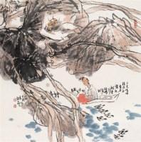 南海岩 观鱼图 立轴 设色纸本 - 南海岩 - 中国书画 - 2006首届艺术品拍卖会 -收藏网