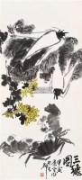 三蟹图 立轴 纸本 - 38099 - 保真作品专题 - 2011春季书画拍卖会 -收藏网