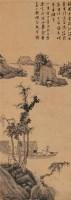 秋江饯别图 立轴 设色纸本 - 1305 - 中国古代书画 - 2006秋季拍卖会 -收藏网
