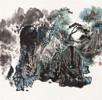 山水 镜心 设色纸本 - 137122 - 中国书画(一)当代专场 - 2011秋季艺术品拍卖会书画专场 -收藏网