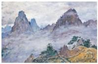 黄山 油彩 布面 - 费以复 - 中国油画(一)-经典美术 - 2007春季拍卖会 -收藏网