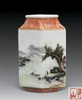 粉彩山水人物方胜瓶 -  - 瓷器 杂项 - 2011春季拍卖会 -收藏网