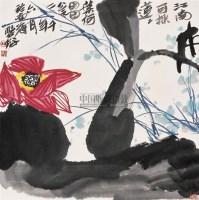 红荷 镜心 设色纸本 - 林丰俗 - 中国当代书画 - 2006冬季拍卖会 -中国收藏网