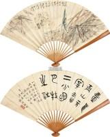 荷花书法 成扇 纸本 - 117343 - 中国书画 - 2011秋季拍卖会 -收藏网