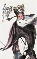 人物 带框 设色纸本 - 9661 - 中国书画专场 - 2008第三季艺术品拍卖会 -收藏网