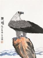 远瞻 立轴 纸本 - 116163 - 名家翰墨专场 - 2011秋季拍卖会 -收藏网