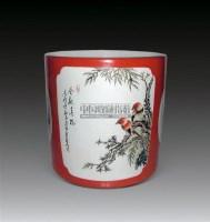 刘雨岑珊瑚红地开光粉彩花鸟笔筒 -  - 中国瓷器、杂项 - 2011夏季艺术品拍卖会 -收藏网