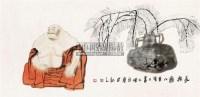 长乐图 镜心 设色纸本 - 119214 - 私人收藏书画专场(一) - 2011秋季艺术品拍卖会 -收藏网